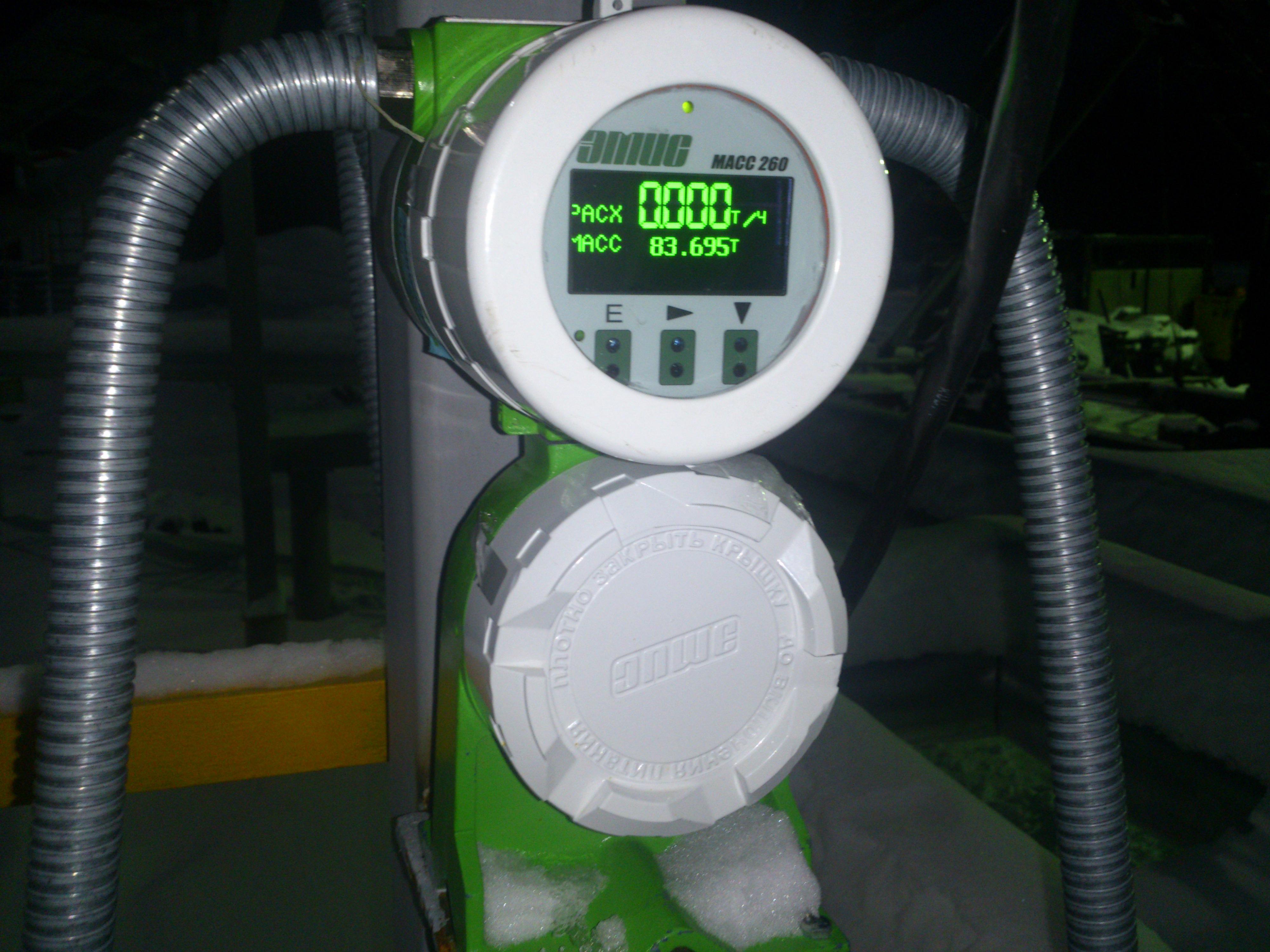 Изовер классик цена теплоизоляция